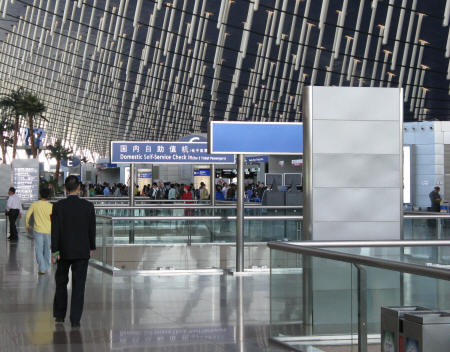 Domestic Flights from Pudong Airport